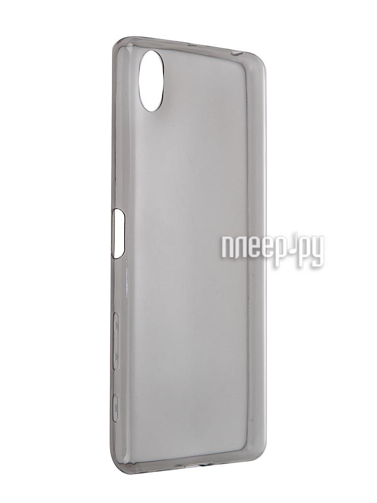 Аксессуар Чехол Sony Xperia XA BROSCO Rose Gold XA-BOOK-ROSEGOLD