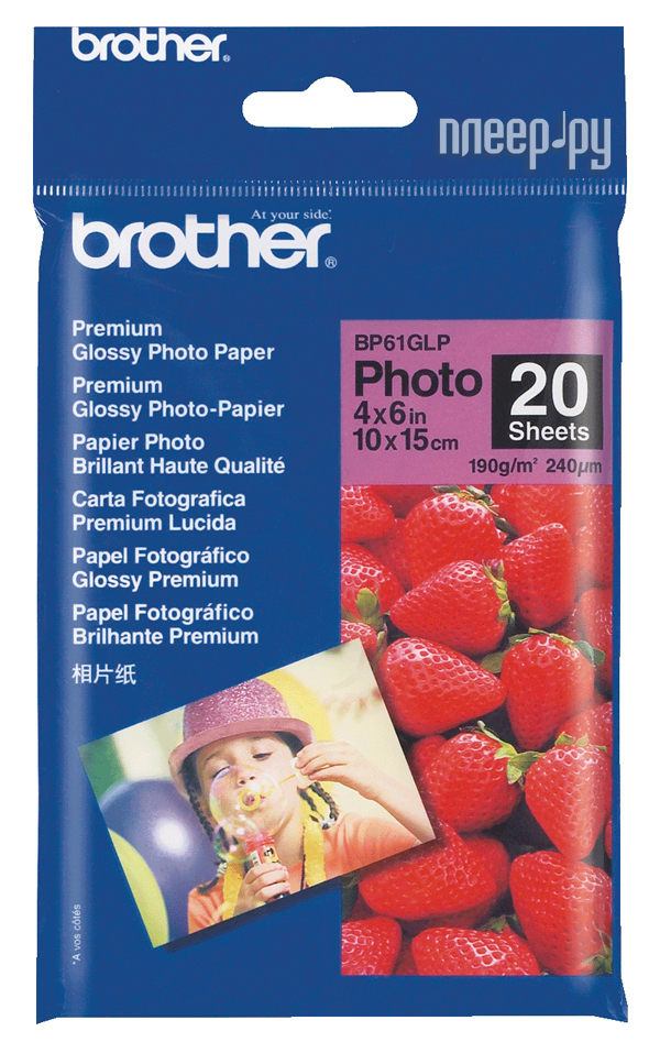 Фотобумага Brother BP61GLP 190g/m2 10x15 6x4 Glossy 20 листов