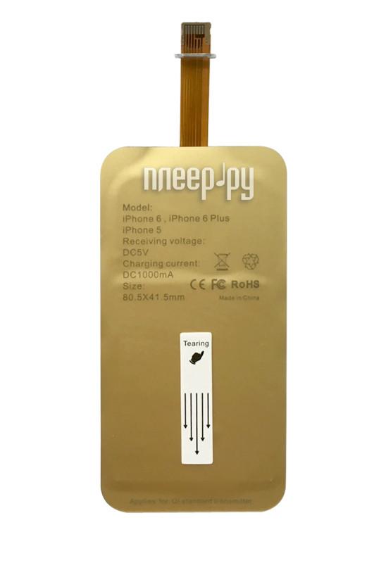 Зарядное устройство Partner 8-pin Lightning 1A для iPod/iPhone/iPad ПР035195 - приемник беспроводного сигнала зарядки
