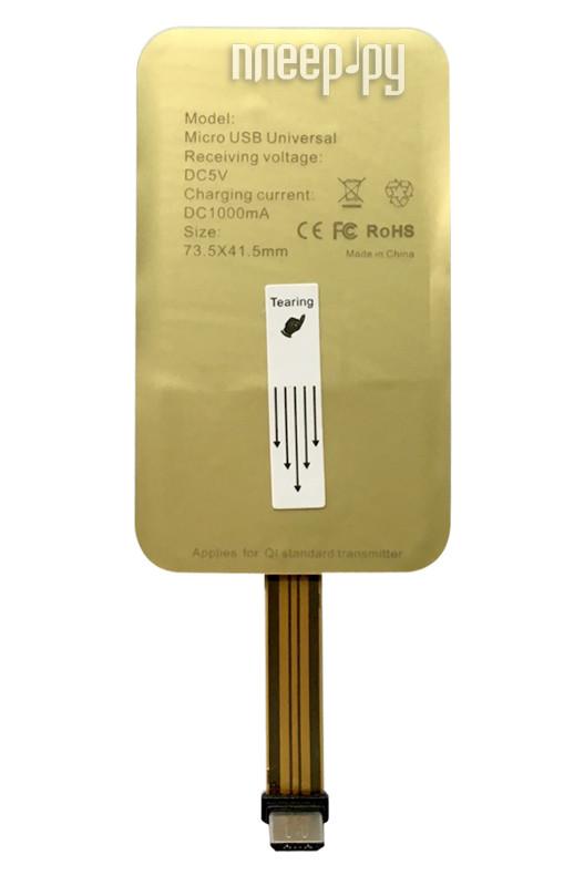 Зарядное устройство Partner microUSB 1A ПР035194 - приемник беспроводного сигнала зарядки