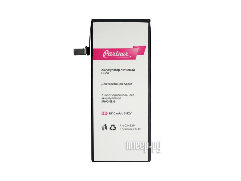 Аккумулятор iPhone 6 Partner 1810mAh ПР034339