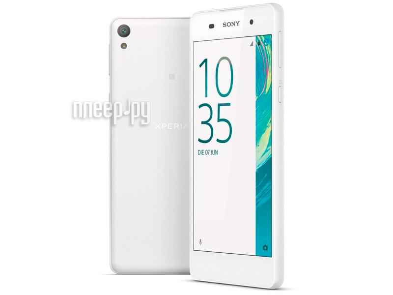 Сотовый телефон Sony G3212 Xperia XA1 Ultra 32Gb Pink