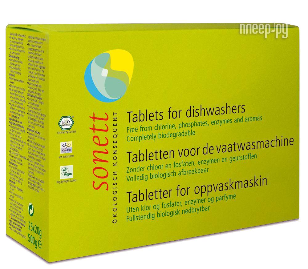 Таблетки для посудомоечных машин Sonett 500g