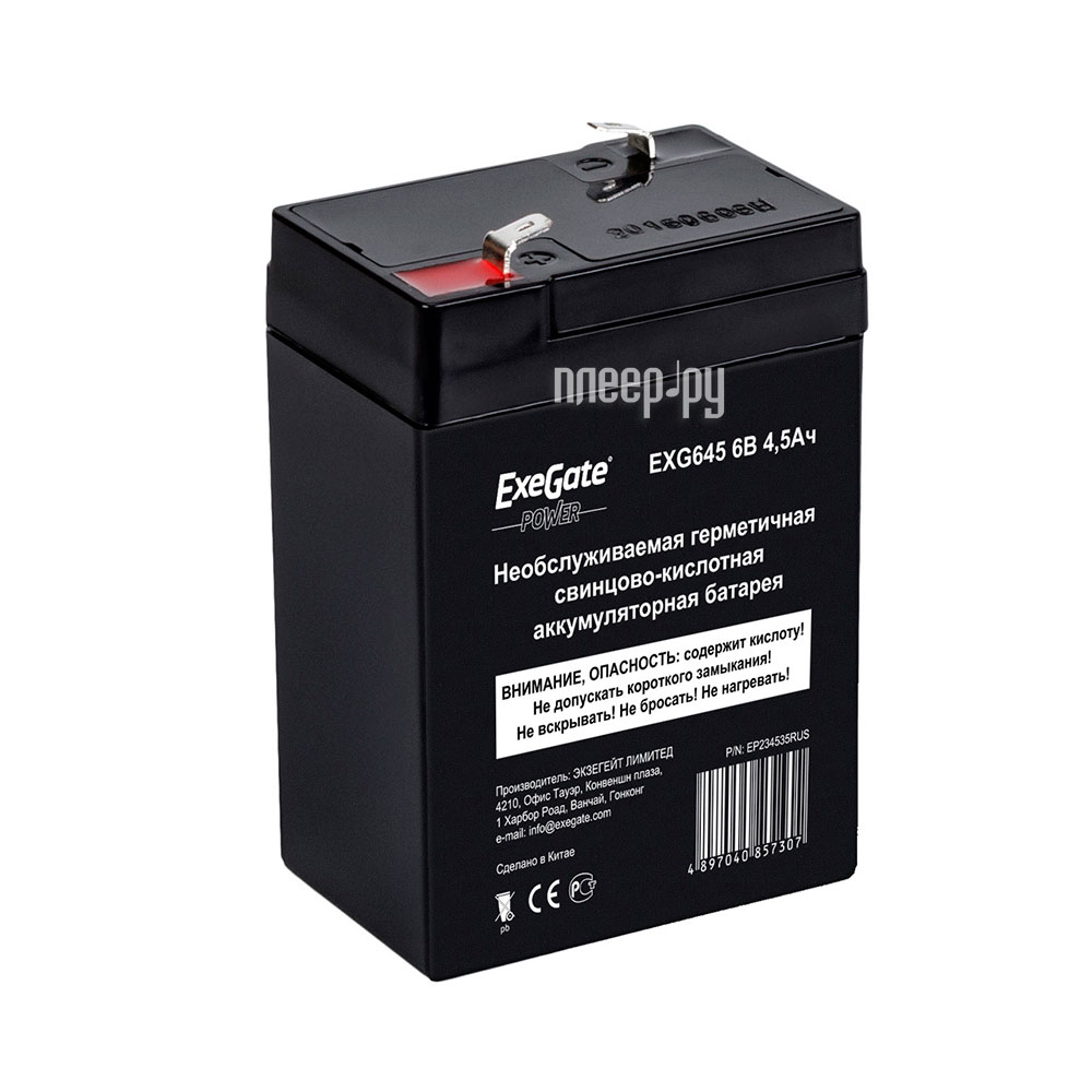 Аккумулятор для ИБП ExeGate Power EXG645