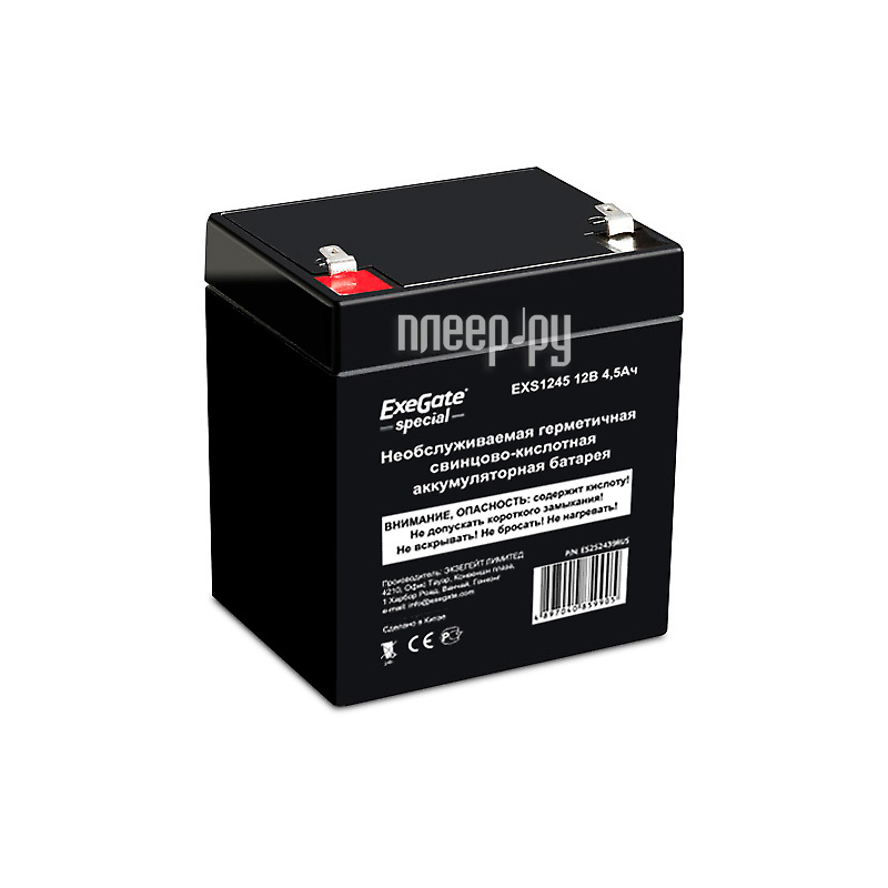 Аккумулятор для ИБП ExeGate Special EXS1245 252439