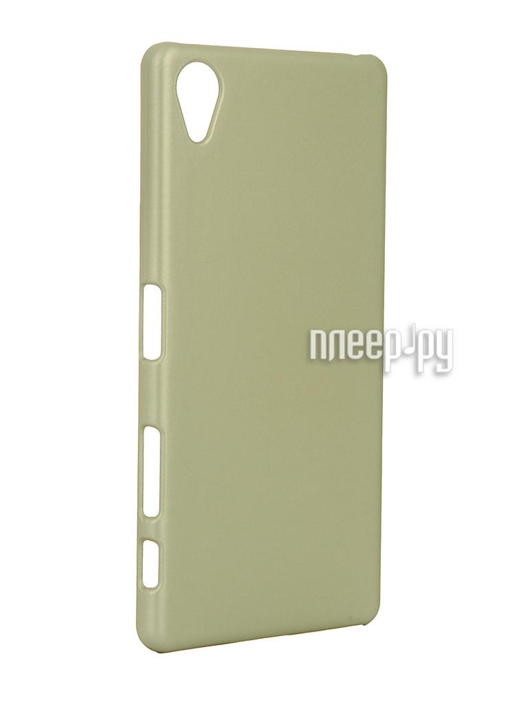 Защитное стекло BROSCO 0.3mm для iPhone 6 / 6S IP6-HARD-GLASS