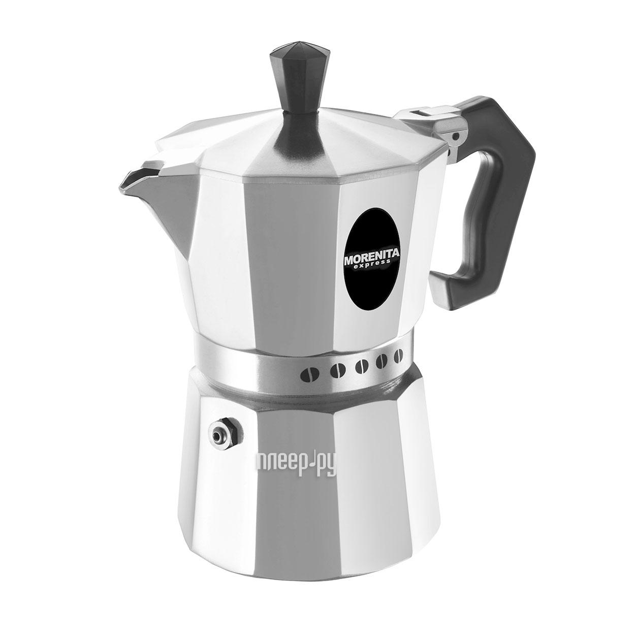 Кофеварка Bialetti Morenita на 9 чашек