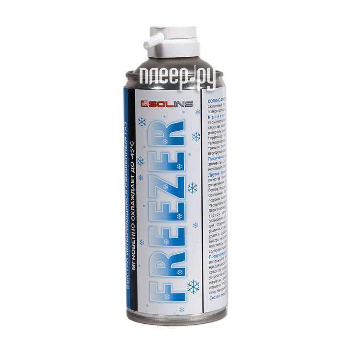 Газ Solins Freezer для местного охлаждения до -45 15744