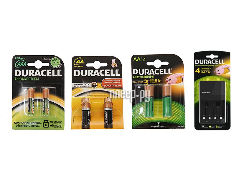 Зарядное устройство Duracell CEF 14 + Аккумуляторы AAHR6 1300 mAh 5х2шт + AAAHR03 750 mAh 5х2шт + Basic AA 10х2шт GIL-81452184