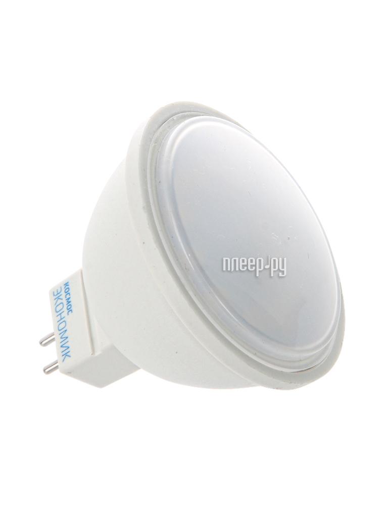 Лампочка Космос Экономик LED JCDR 7.5W 220V GU5.3 4500K LkecLED7.5wJCDRC45