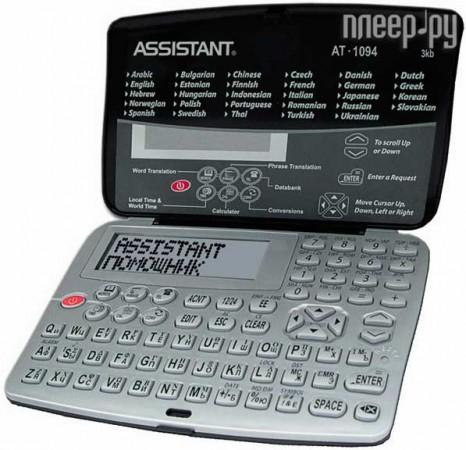 Электронный переводчик Assistant AT-1094  Pleer.ru  1640.000
