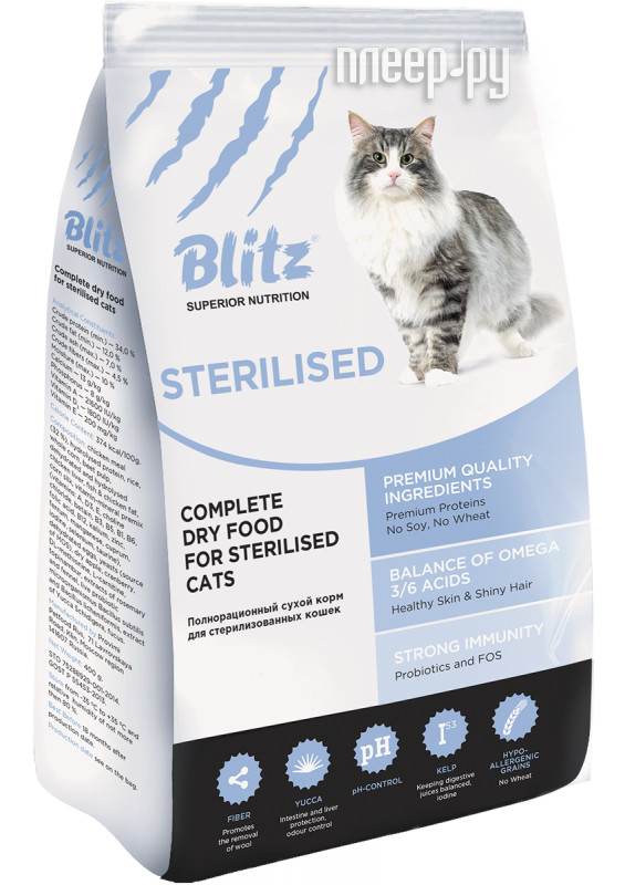 Корм Blitz Sterilized Cats 10kg для кошек 59646