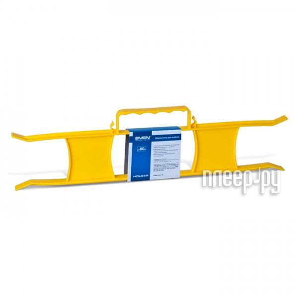 Удлинитель Sven Holder Yellow SV-012045