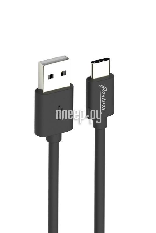 Аксессуар Partner USB Type-C 1m ПР034057