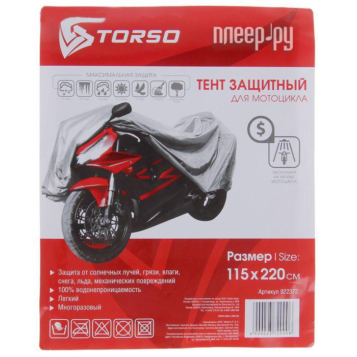 Тент TORSO 115x220cm 922372 - для мотоцикла