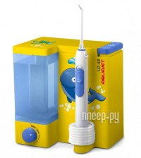 Ирригатор Aquajet LD-A8 Yellow
