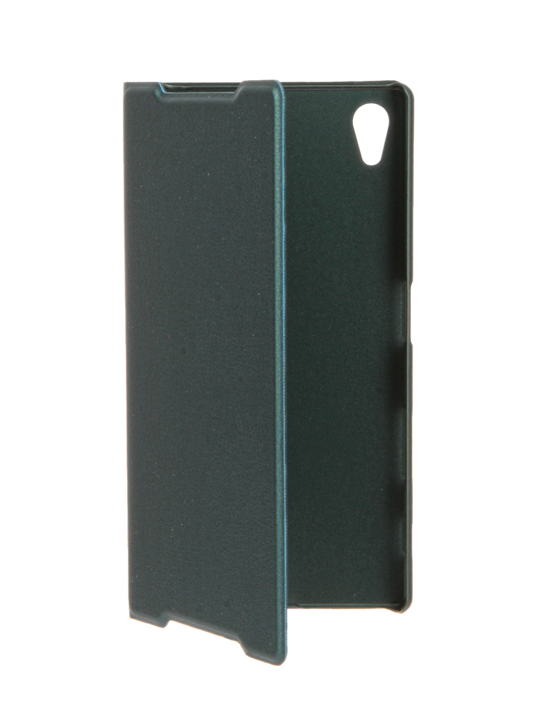 Аксессуар Чехол Sony Xperia Z5 BROSCO PU Dark-Green Z5-BOOK-DARKGREEN