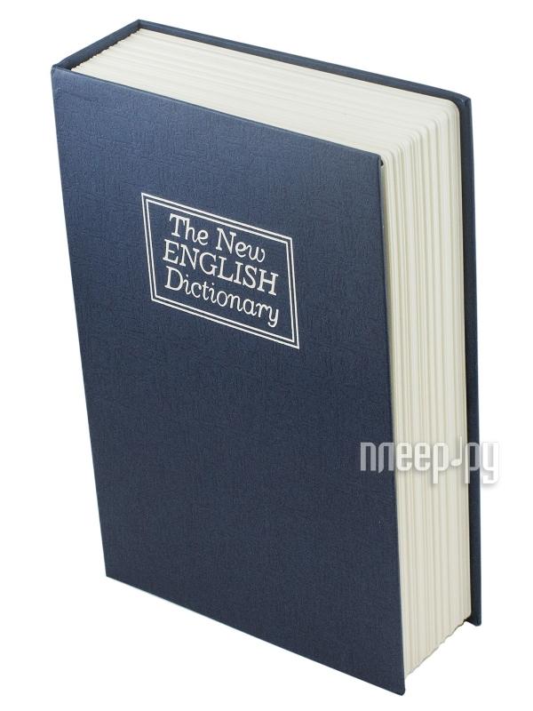 Шкатулка Эврика Сейф-книга Английский словарь Blue 97531