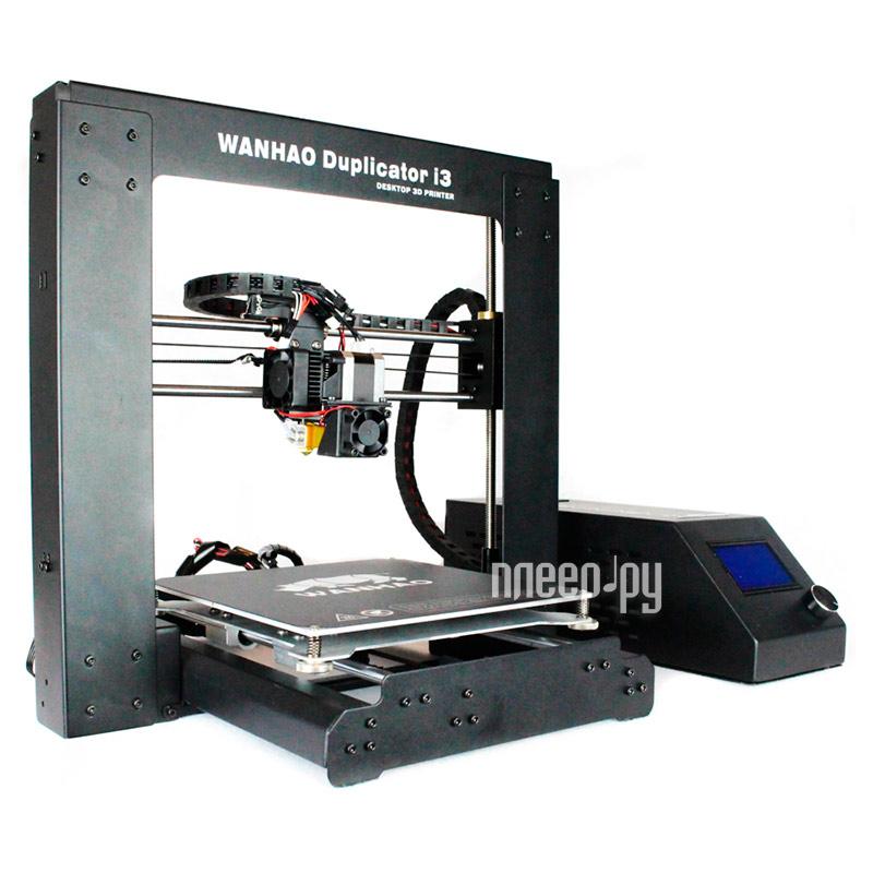 3D принтер Wanhao i3 v.2.1