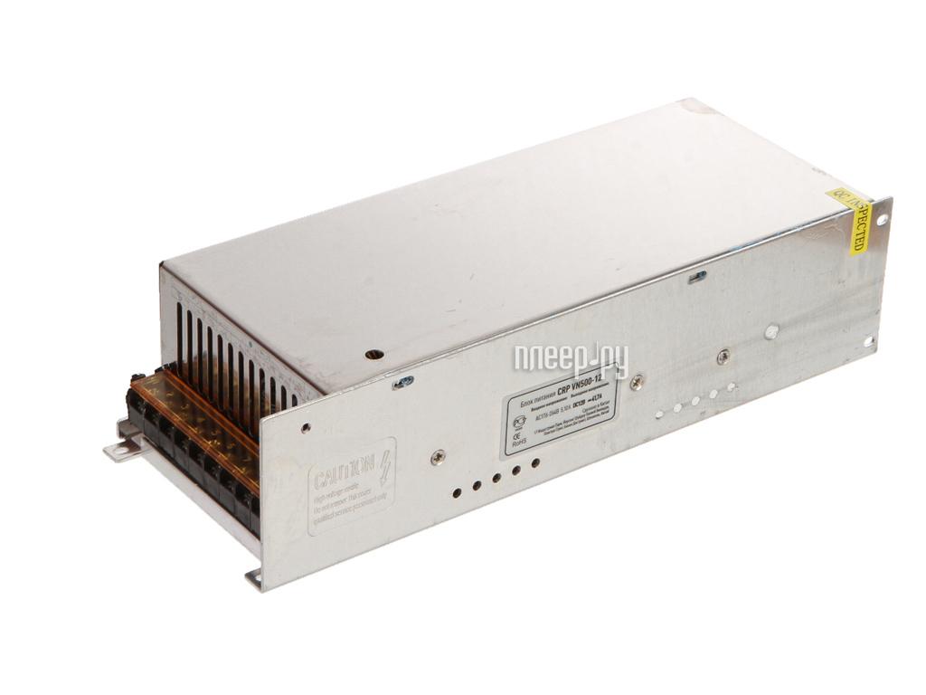 Блок питания Crixled CRP VN500-12 41A 500W 12V