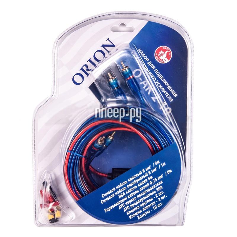 Аксессуар ORION O-AK 2-10