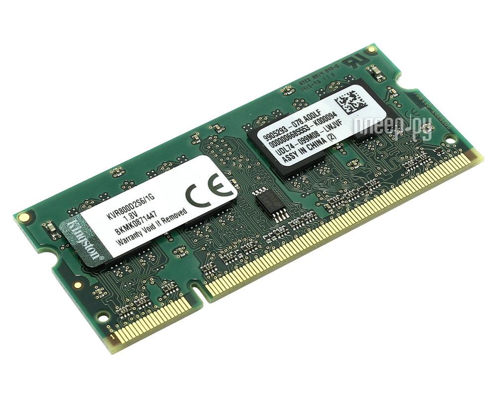 Модуль памяти Kingston PC2-6400 SO-DIMM DDR2 800MHz - 1Gb KVR800D2S6/1G  Pleer.ru  718.000