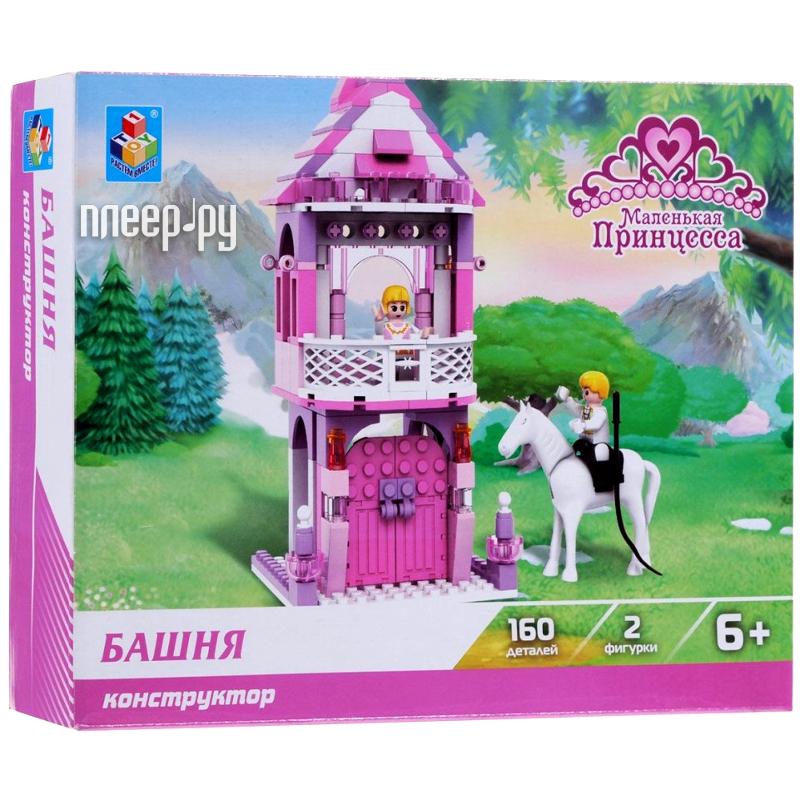 Конструктор 1Toy Маленькая Принцесса, башня 160 дет. Т57021
