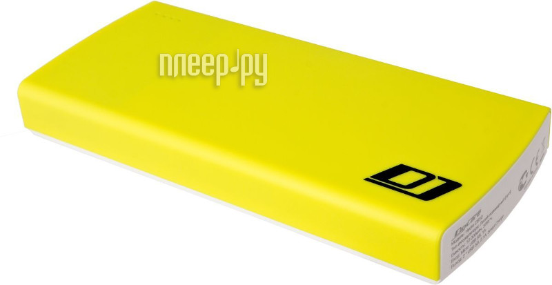 Аккумулятор DigiCare Hydra DS10 10000mAh Yellow PB-HDS10y