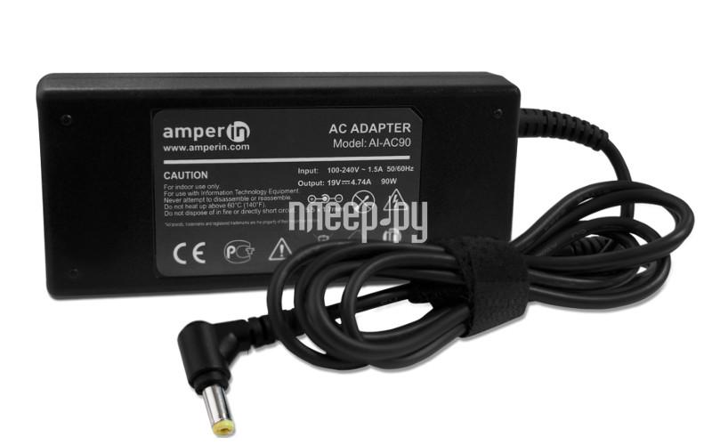 Блок питания Amperin AI-AC90 для Acer 19V 4.74A 5.5x1.7mm 90W