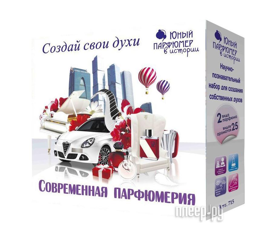 Набор Intellectico Юный парфюмер Современная Парфюмерия 26562