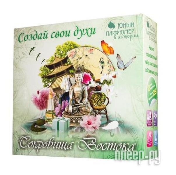 Набор Intellectico Юный парфюмер Ароматы Востока 26560