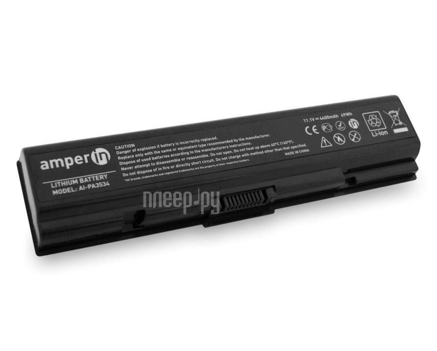 Аккумулятор Amperin AI-PA3534 для Toshiba A200/A215/A300