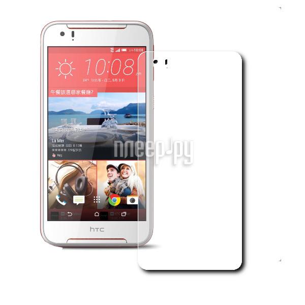 Аксессуар Защитная пленка HTC Desire 830 Protect глянцевая 23136