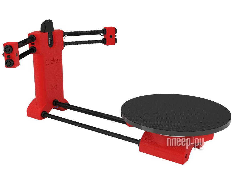 Сканер BQ Ciclop H000178 Red