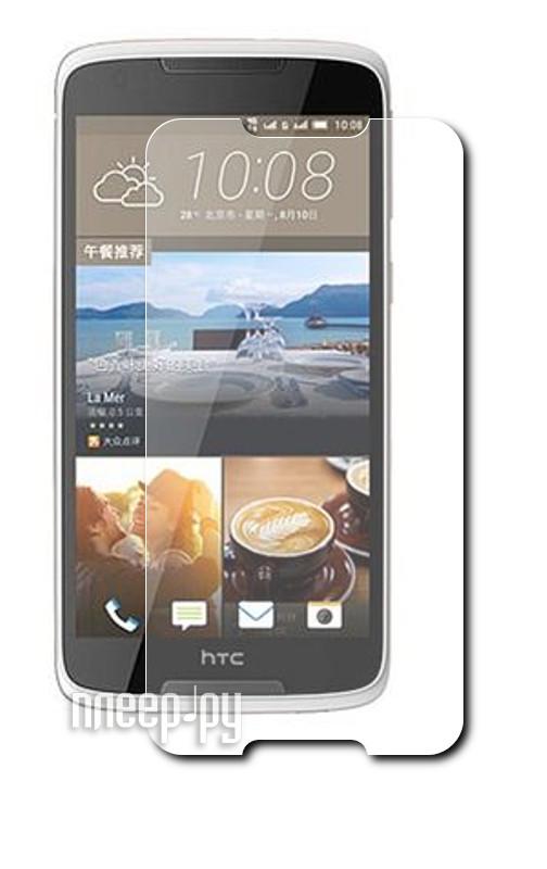 Аксессуар Закаленное стекло HTC Desire 828 DF hSteel-11