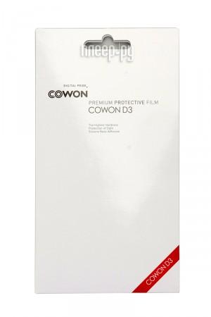 Защитная пленка на корпус for Cowon iAudio D3 (Premium)