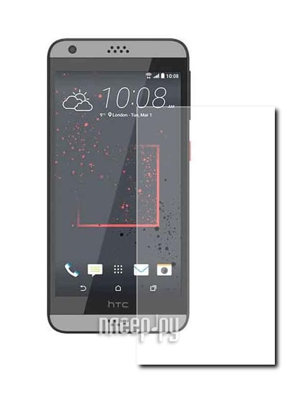 Аксессуар Защитная пленка HTC Desire 530 / 630 Red Line