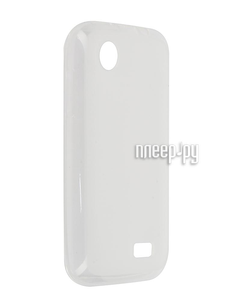 Аксессуар Чехол Lenovo A369 Activ Silicone White Mat 46846