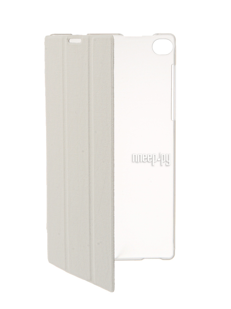 Аксессуар Чехол Lenovo Tab 2 A7-30 iBox Premium White прозрачная задняя крышка