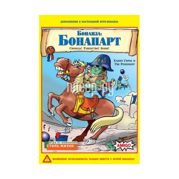 Настольная игра Amigo Spiel Бонанза Бонапарт