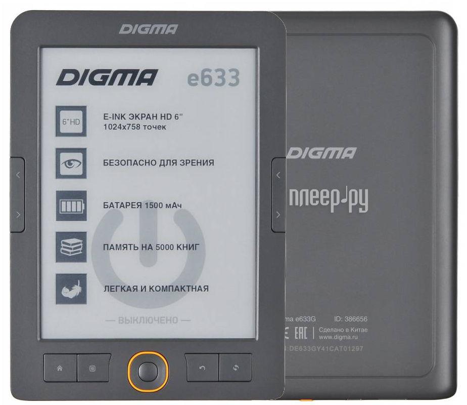 Электронная книга Digma E633 купить