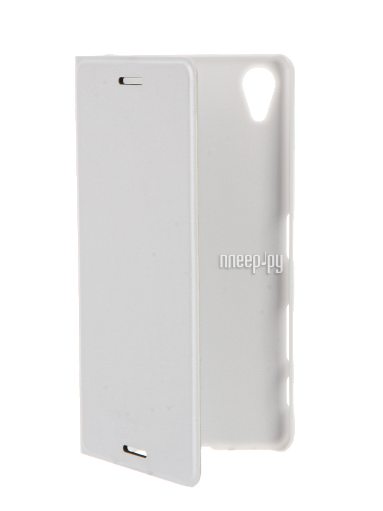 Аксессуар Чехол Sony Xperia X Performance BROSCO White XP-BOOK-WHITE