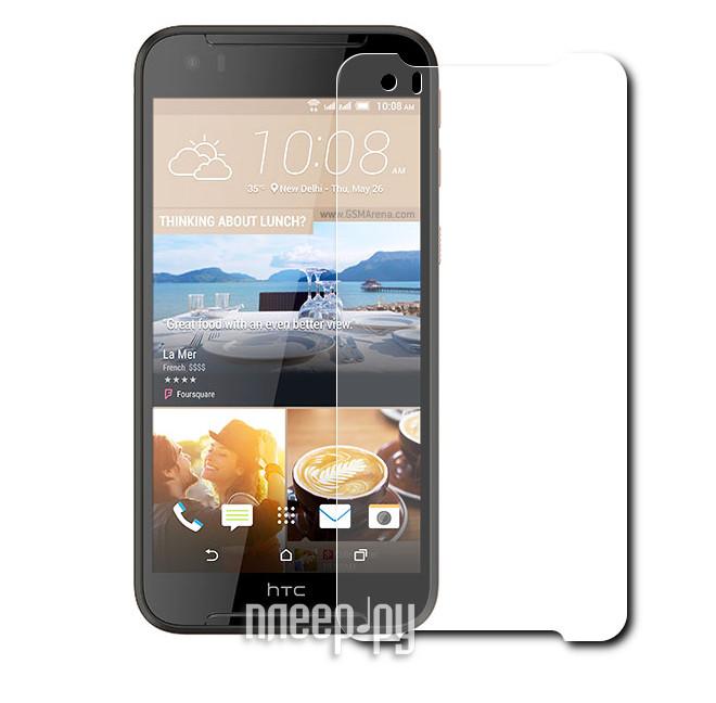 Аксессуар Защитное стекло HTC Desire 830 DS Onext 41084