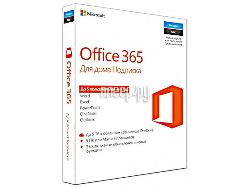 Программное обеспечение Microsoft Office 365 Home Rus BOX 6GQ-00738