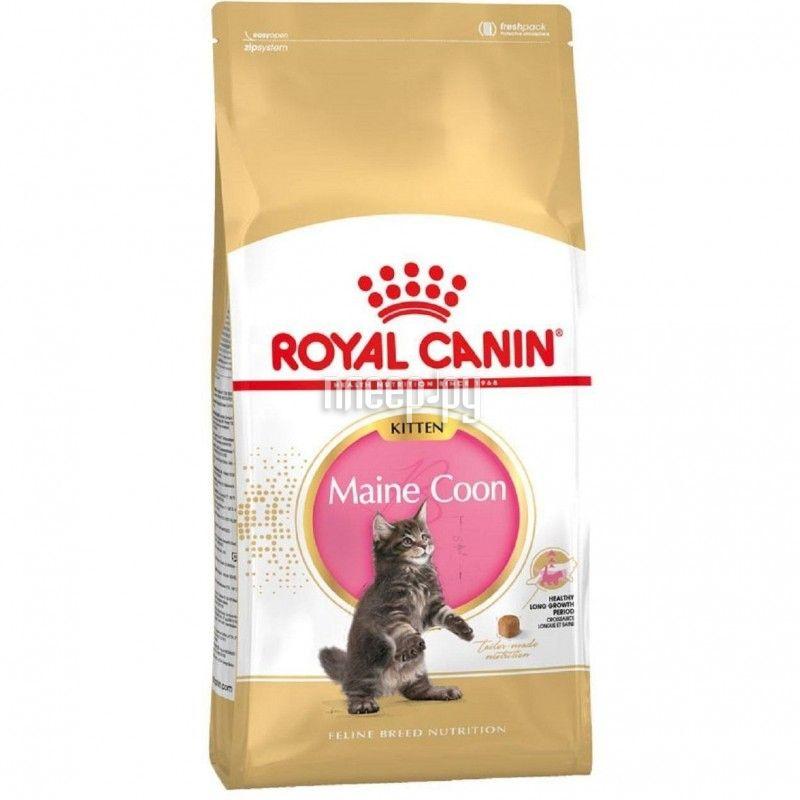 Корм ROYAL CANIN Kitten 2kg для котят 543020