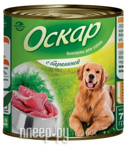Корм Оскар Баранина 350g 59361 для собак