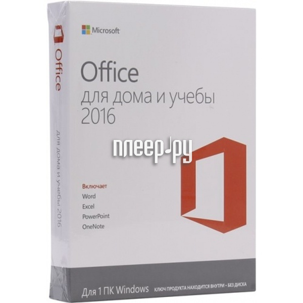 Программное обеспечение Microsoft Office Home and Student 2016 Rus CEE Only No Skype Only Medialess 79G-04713