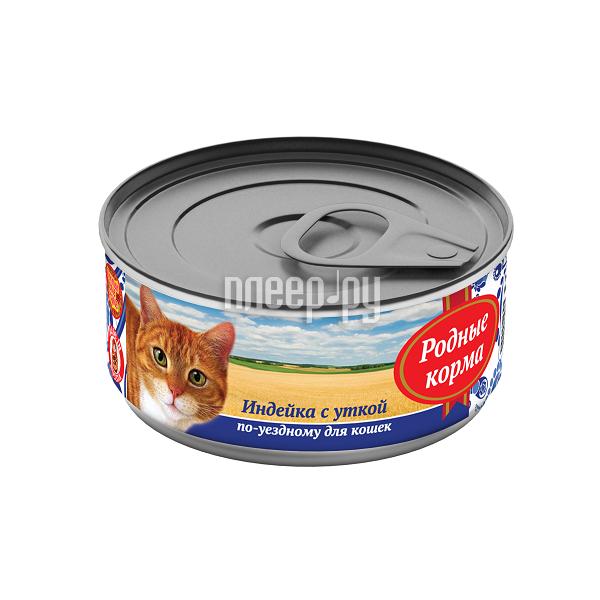 Корм Родные Корма Индейка с уткой по-уездному 100г для кошек 61959