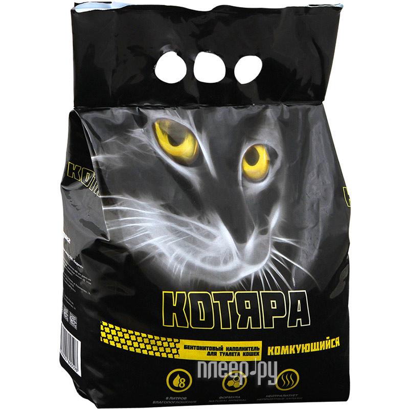 Наполнитель Котяра комкующийся 5кг 12015
