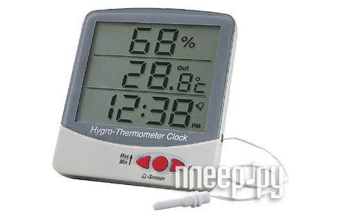 Многофункциональные часы Denpa SH-110  Pleer.ru  679.000